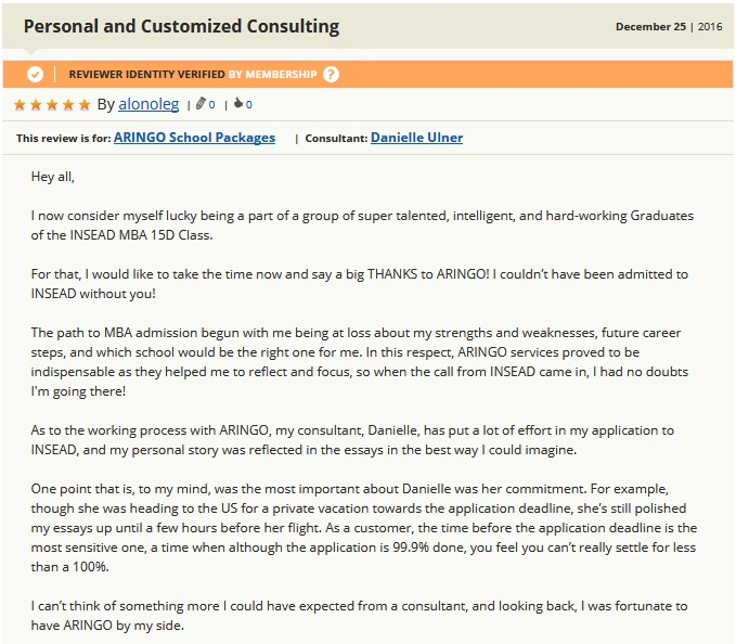 personal qualities mba essay Insead sample essay brought to you by top mba admissions consulting company, admit success many of our clients graduate from the world's top mba programs.