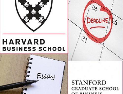 הרוורד וסטנפורד פרסמו שאלות חיבורים ודדליינס ל-2019