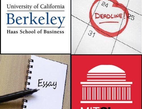 ברקלי ו-MIT פרסמו דדליינס ושאלות חיבורים ל-2019