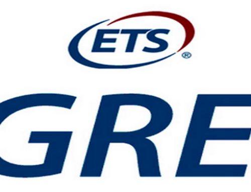 ממוצעי ה-GRE בתוכניות המובילות
